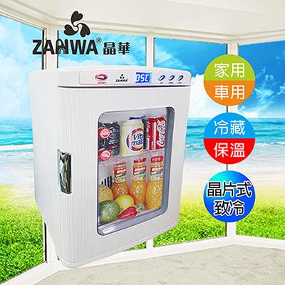 ZANWA晶華 冷熱兩用電子行動冰箱/冷藏箱/保溫箱/孵蛋機 CLT-25A