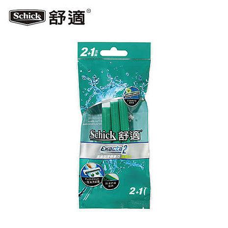 【舒適Schick】高級防滑輕便刀滋潤型(2+1入)