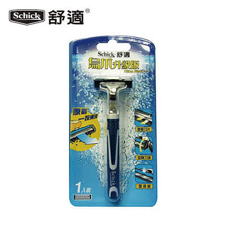 【舒適Schick】烏爪升級版刮鬍刀架