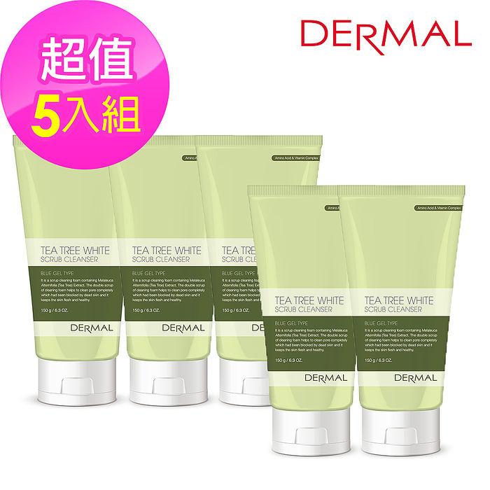 【DERMAL】茶樹控油磨砂洗面乳150g 5入組