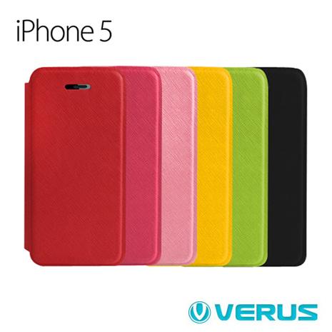 【VERUS】iPhone5/5S/SE Wallet側掀皮套(附保護貼)-黃色