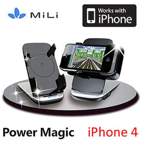 MiLi Power Magic 魔法師 車充旅充多功能無線充電器(iPhone4/4s用)
