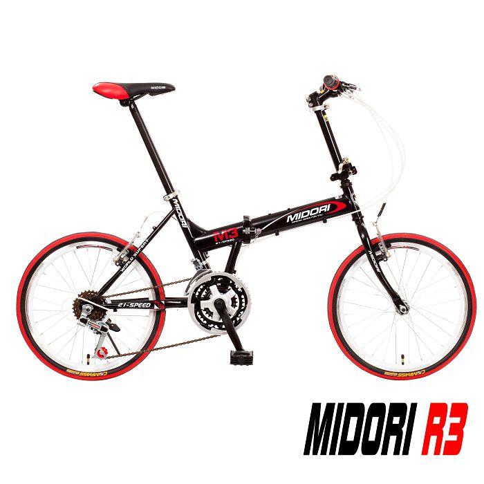 【MIDORI】R3 20吋21速 城市悠遊 折疊車(四色可選)