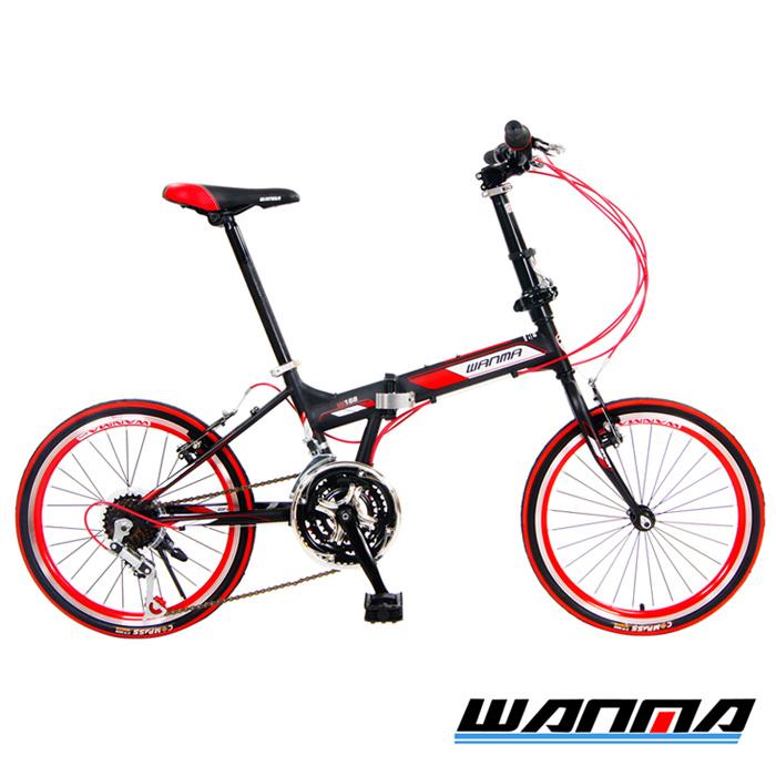 【WANMA】W168 時尚炫彩 20吋21速 搭配彩色外胎 折疊車(服務升級)
