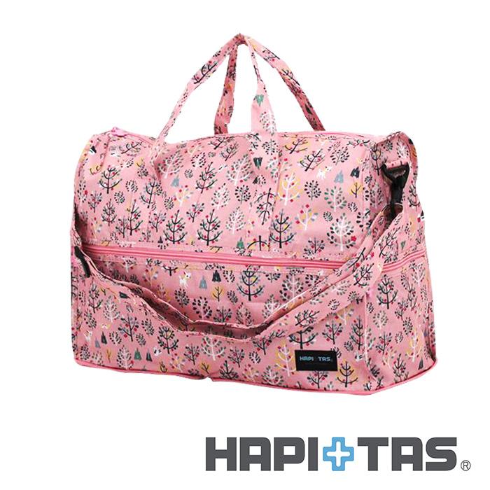 日本暢銷【HAPI+TAS  】 森林粉紅  高級摺疊 防潑水 摺疊圓形旅行袋  (小) 可登機 旅行 搭配拉桿使用