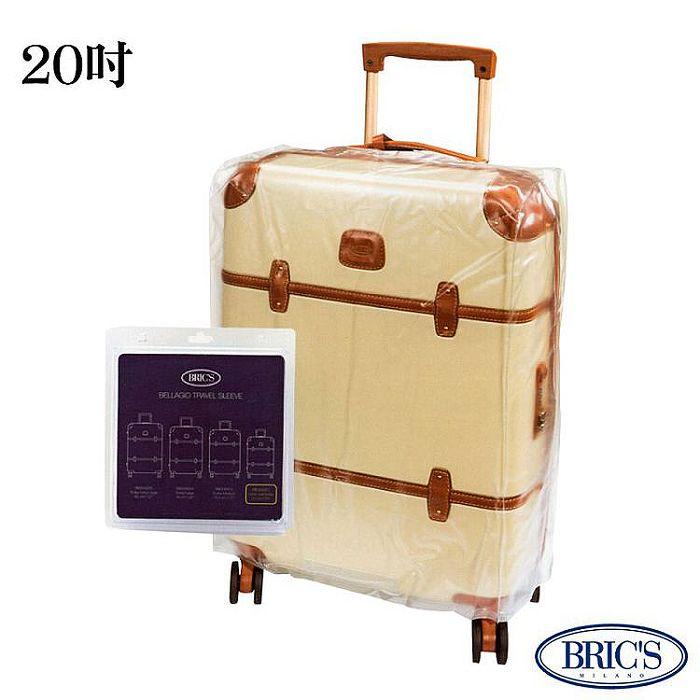 【米蘭 BRICS】20吋 專屬透明雨衣套