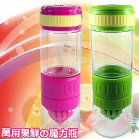 【AKWATEK】3in1多功能玻璃現榨水果搖搖瓶