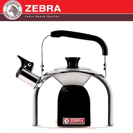 【斑馬ZEBRA】頂級#304不鏽鋼B型笛音壺/3.5L