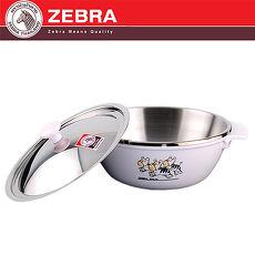 ~斑馬ZEBRA~ ^#304不鏽鋼彩色獨享隔熱湯碗^(附蓋^)800ml