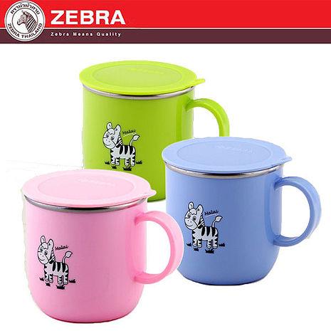 【斑馬ZEBRA】頂級304不鏽鋼兒童提把馬克杯/250ml(附蓋)