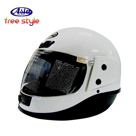 """ASIA A801"" FreeStyle 全罩式安全帽 白"