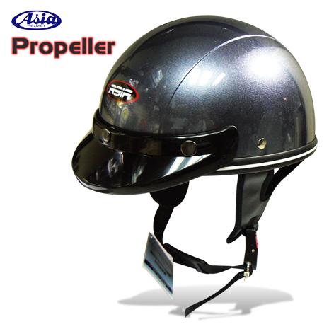 """""""ASIA A611"""" Fuel tank 復古款油箱半罩安全帽"""