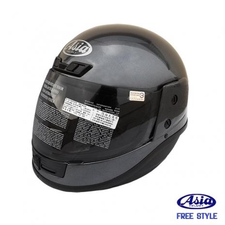 """ASIA A801"" FreeStyle 全罩式安全帽 灰"