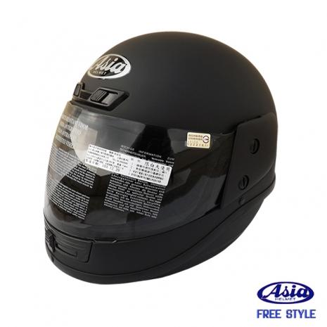 """ASIA A801"" FreeStyle 全罩式安全帽 平黑"
