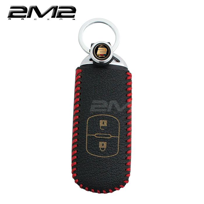 NEW 2M2 汽車鑰匙真皮套 MAZDA專用-MA02_l80_lkr
