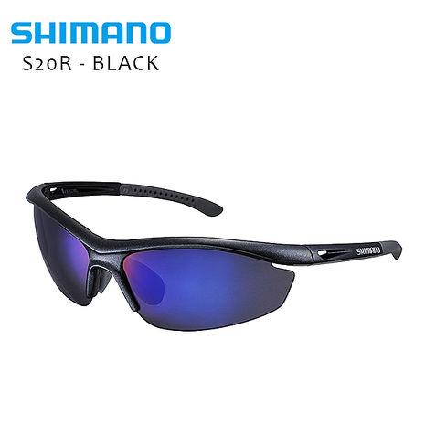 SHIMANO S20R 運動太陽眼鏡 金屬黑 / 灰