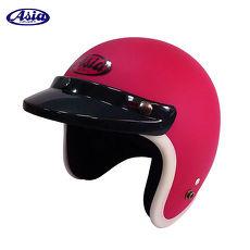 ASIA A706 精裝素色寬條安全帽 平桃紅白