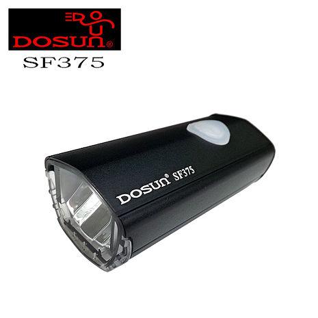 DOSUN SF375 USB充電式自行車前燈 黑