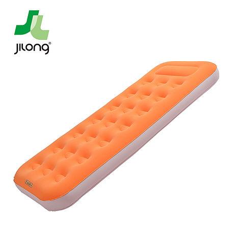 JILONG 繽紛漾單人充氣床 粉橘
