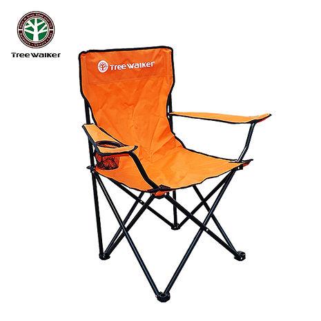 Tree Walker 休閒扶手椅 橘色