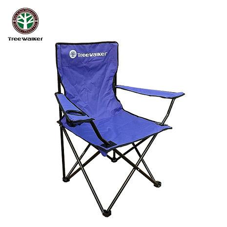 Tree Walker 休閒扶手椅 紫色