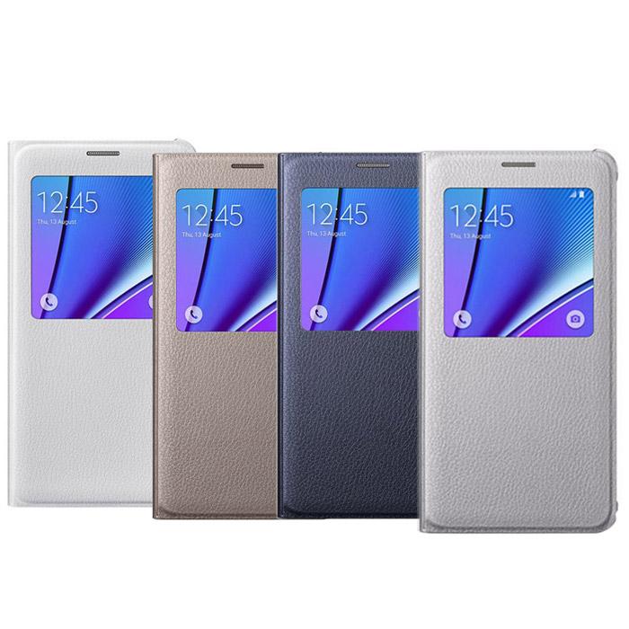 Samsung Galaxy Note5 原廠透視感應皮套