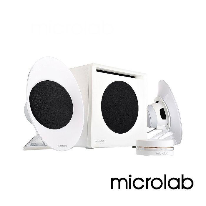 microlab FC50 白色 2.1 聲道 多媒體喇叭