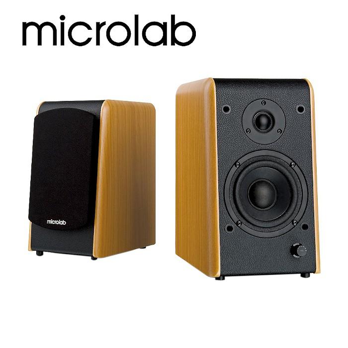 microlab B77 2.0 聲道 多媒體音箱