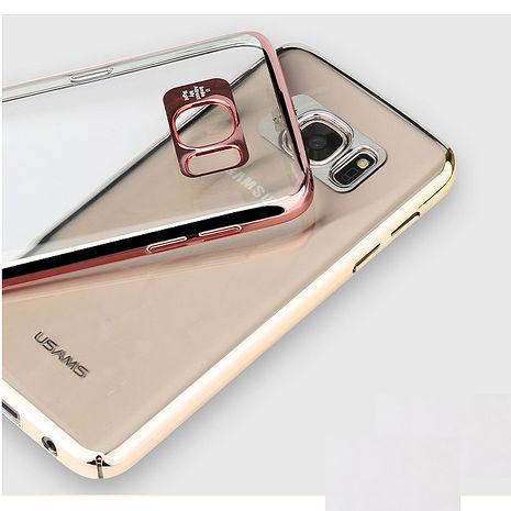 USAMS金爵系列Samsung Galaxy S7鑲邊手機殼