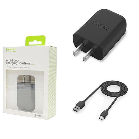 HTC【原廠盒裝】 TC P5000-US 快充3.0 旅充USB Type-C
