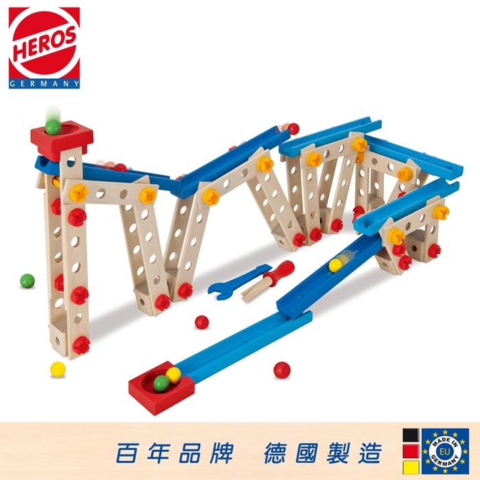 [HEROS]德國積木 建築師系列-建構軌道球 140pcs