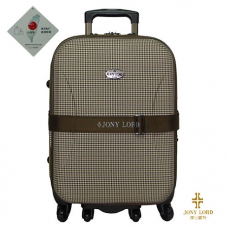 【JONY LORD】25吋藝術巴黎拉桿旅行箱-千鳥紋