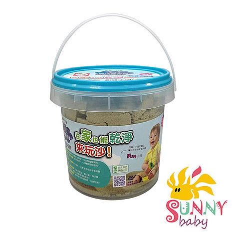 【SunnyBaby生活館】 3Q魔法動力沙-原色