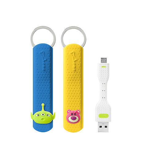 Bone / LinKey Micro USB 充電傳輸鑰匙圈-熊抱哥/三眼外星人