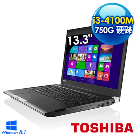 【toshiba品牌月 】Toshiba R30-00L002 13.3吋筆電 (i3-4100M/4G/750G/WIN8.1/黑)