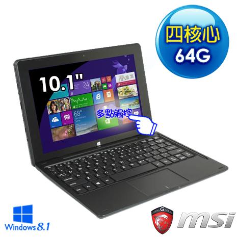 MSI微星 S100 Note-001TW 四核心10.1吋 多點觸控IPS面板WIN8.1觸控手寫Note(黑)