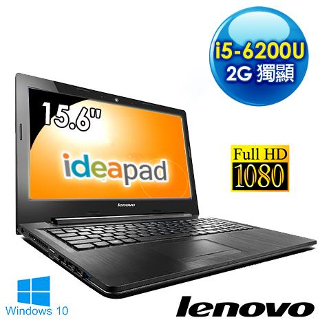 【贈 光學滑鼠】Lenovo IdeaPad 300 15ISK 80Q70095TW 15.6吋FHD筆電 (i5-6200U/4G/2G獨/1TB/Win10)
