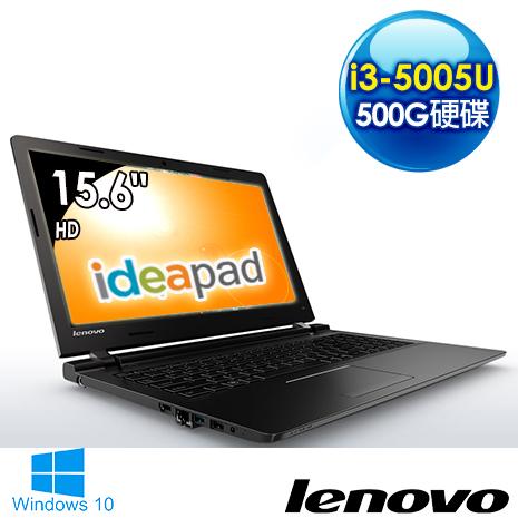 【贈 光學滑鼠】Lenovo IdeaPad 100 15IBD 80QQ0015TW 15.6吋筆電 (i3-5005U/4G/500G/Win10)