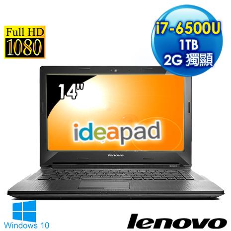 【送Mcafee防毒 3年】Lenovo IdeaPad 300 14ISK 80Q60065TW 14吋FHD筆電 (i7-6500U/4G/2G獨/1TB/Win10)