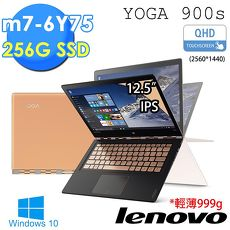 Lenovo YOGA 900s 80ML008ATW 12.5吋極輕平板筆電^(Core