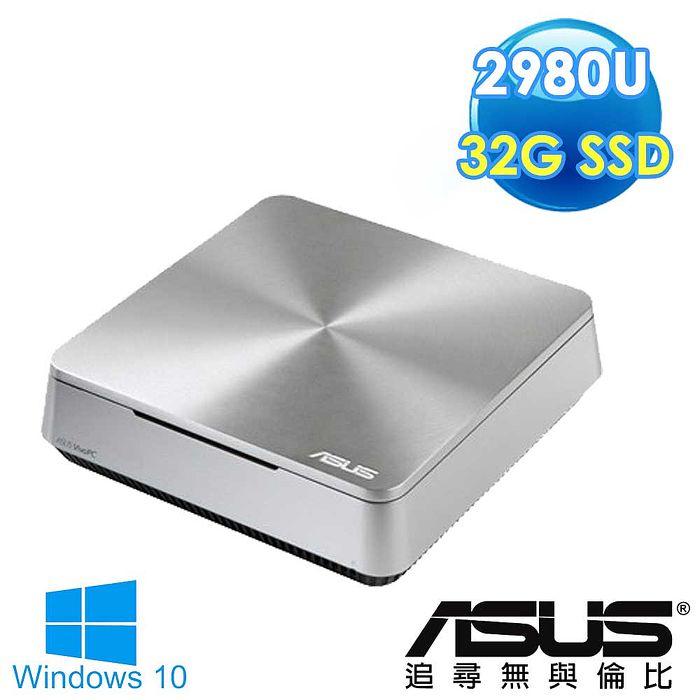 ASUS華碩 VM42-2986UEA  Intel Celeron 2980U 內顯 32G SSD硬碟 優雅銀 迷你桌上型電腦