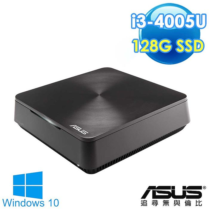 ASUS華碩 VM62-4005XTA i3-4005U 內顯 128G SSD 迷你桌上型電腦