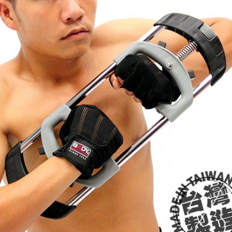 台灣製造ARM TRAINER臂力訓練器(20~60公斤調節)