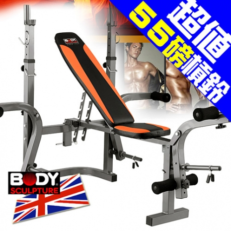 【BODY SCULPTURE】BW-3210 55磅槓鈴+重力訓練舉重床