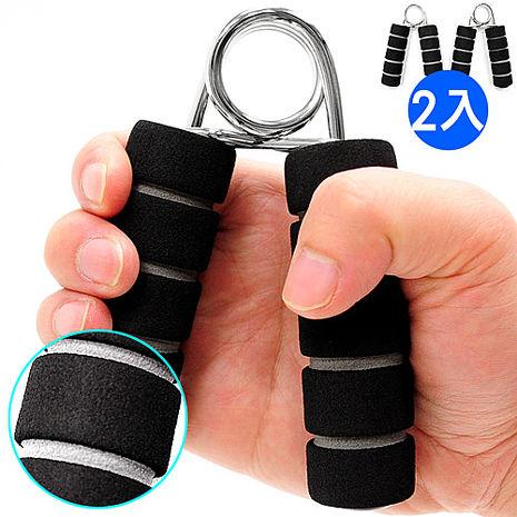 HAND GRIP舒適型20KG握力器(20公斤阻力)