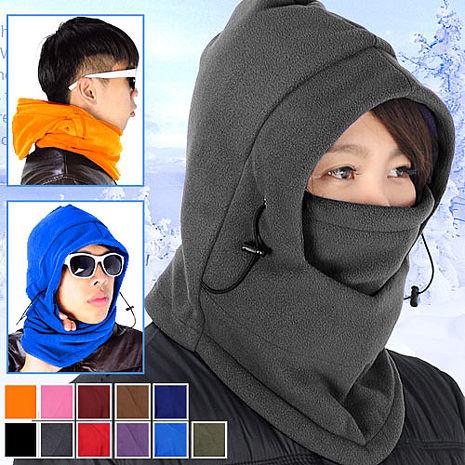 全罩式保暖頭套面罩