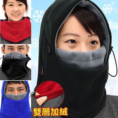 《促銷》全罩式防風保暖頭套加強版