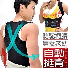 挺胸X型防護背心