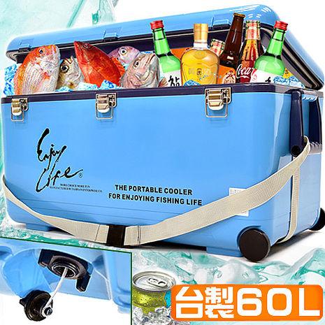 預購-台灣製造60L冰桶