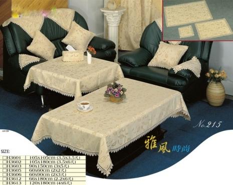 【櫻之舞】台灣製:雅風時尚桌巾-4.5*6尺(長方桌)
